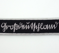 3rd Pattern GrossDeutschland Officer Cufftitle