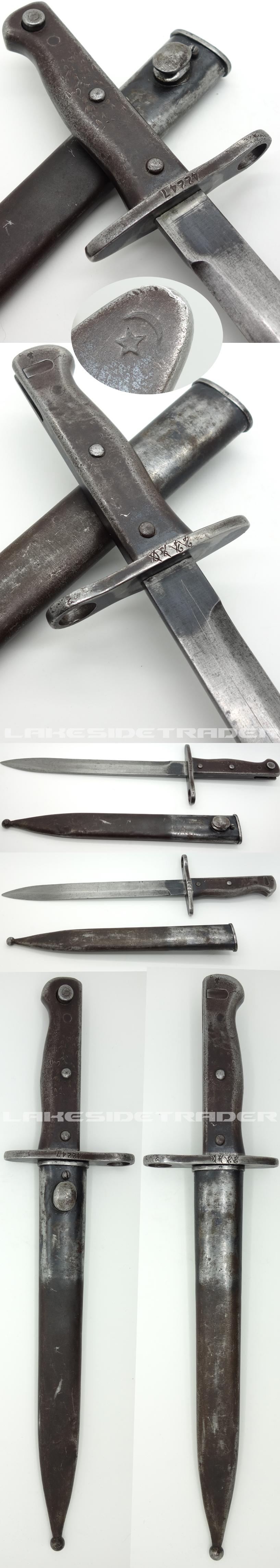German Ersatz Bayonet