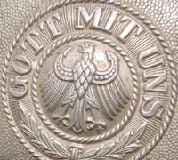 Reichswehr Army Belt Buckle