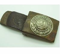 Tabbed Early Imperial Prussian Army Belt Buckle