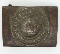 Imperial Army Belt Buckle