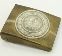 Imperial Prussian Army Belt Buckle