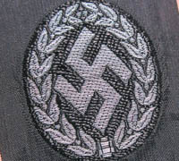 Auxiliary & Security Police (Schuma) Officers Cap Badge