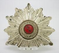 Bremen Police Shako Cap Badge