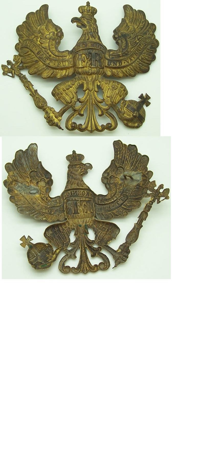 Prussian Pickelhaube Front Plate