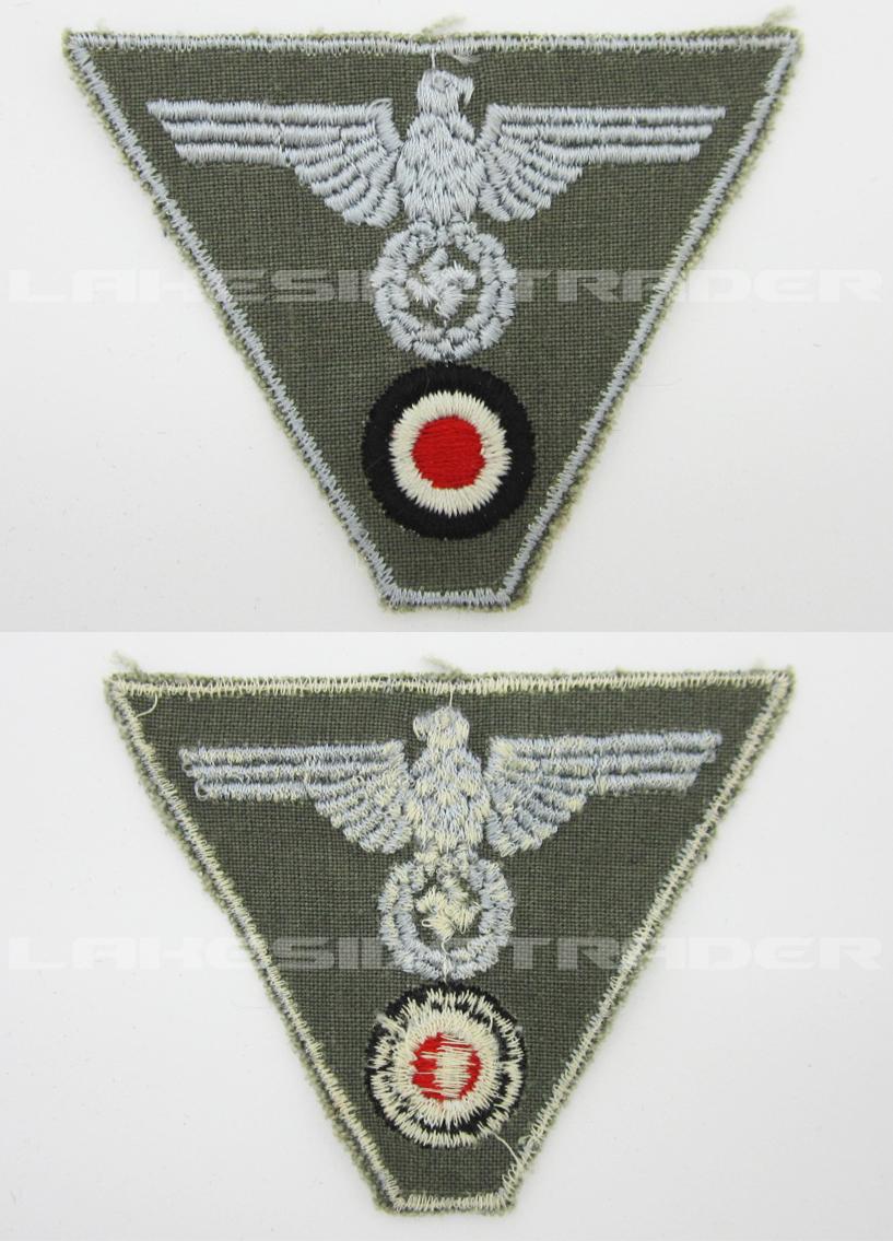 Army M44 Eagle/Cockade Cap Insignia