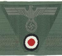 M43 Eagle/Cockade Cap Insignia