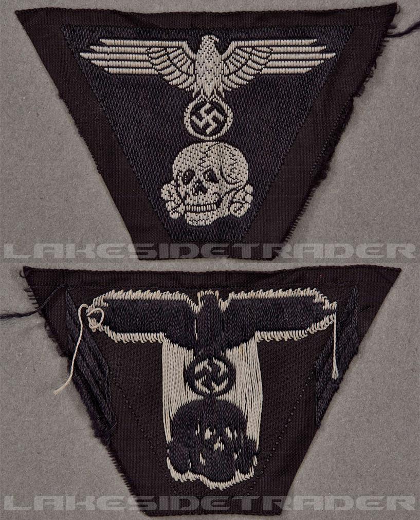 Panzer EM/NCO M43 Cap Insignia