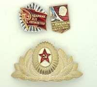 Group of 3 pieces of Russian Insignia