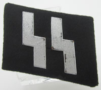 Latvian SS Metal Runes Collar Tab