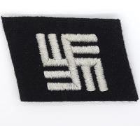 SS Temporary Camp Guard Collar Tab