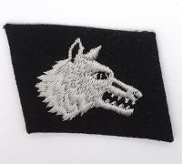 Waffen SS Weissruthenische Collar Tab