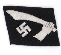 Waffen SS Handshar Collar Tab
