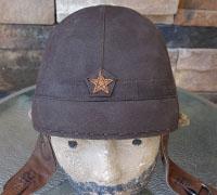 Japanese WWII Army Tankers Helmet