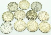 Five Reichsmark Coin Potsdam Church 1933 to 1935