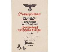 HJ Contest Award 1938