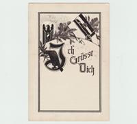 I Greet You - Postcard