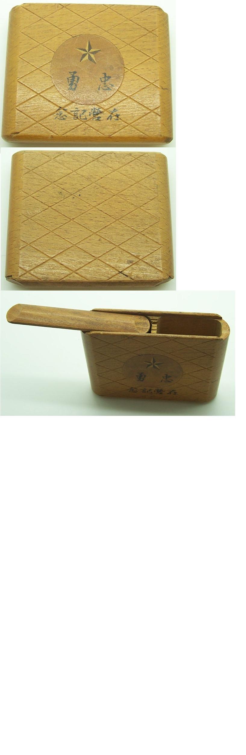 Imperial Japanese Cigarette Case