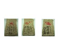 3 Very Nice Japanese Comfort Bags
