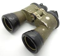 U-Boat Commander's Binoculars