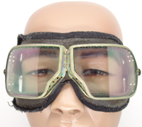 General purpose Goggles