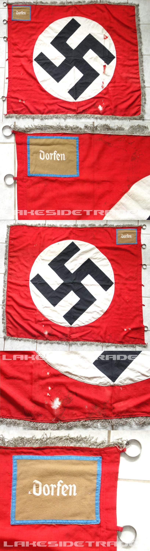 NSDAP Flag. Ortsgruppe Dorfen