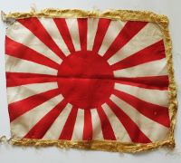 Japanese Army Battle Flag