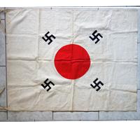 Japanese/German Friendship Flag