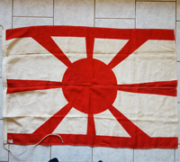 Japanese Navy Rear Admiral's Flag