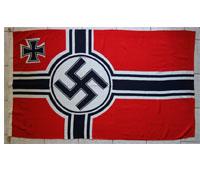 Personalized Marine marked 100x170 Battle Flag