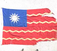 WWII Republic of China, (Taiwan) Merchant Flag