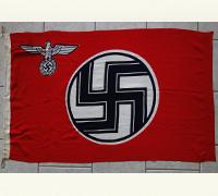 Marine Marked State Service Flag 80 x 135
