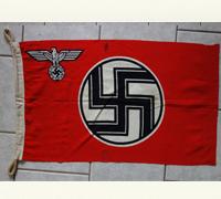 Marine Marked State Service Flag 50 x 85