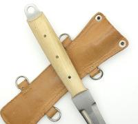 East German Paratrooper Knife