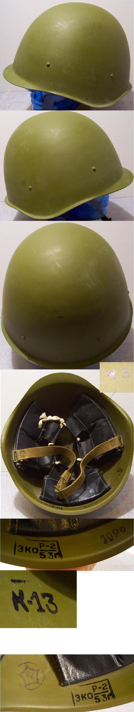 Russian SSH40 Combat helmet