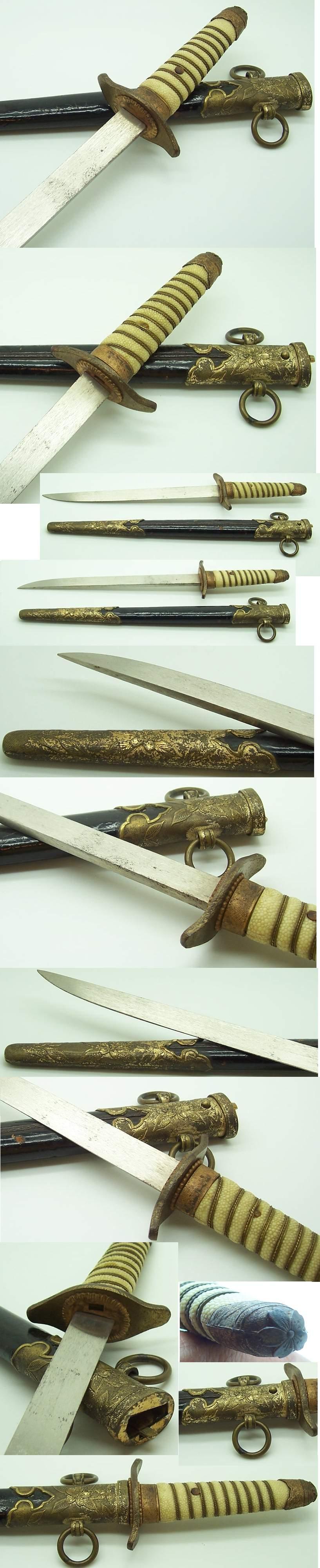 Japanese Navy Dagger