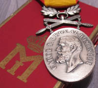 Romanian Manhood and Faithfulness Medal