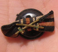 Hindenburg Cross with Swords Button
