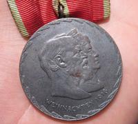 Bavarian Golden Wedding Anniversary Commem. Medal