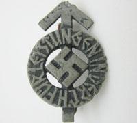Miniature Silver HJ Proficiency Badge