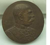Austrian Bronze of Franc Ios I of Austria