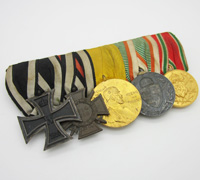 Imperial Five Piece Medal Bar