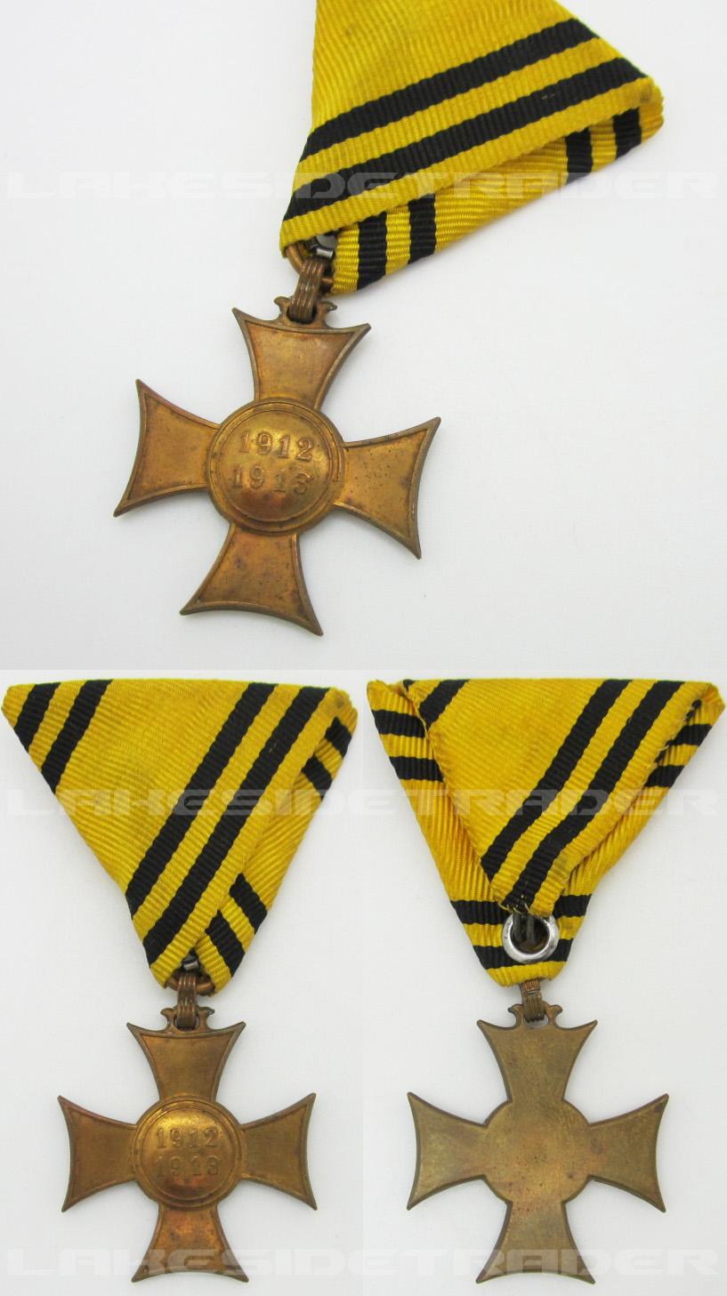 Commemorative Mobilization Cross 1912-13