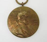 Imperial Kaiser Wilhelm I Centenary Medal