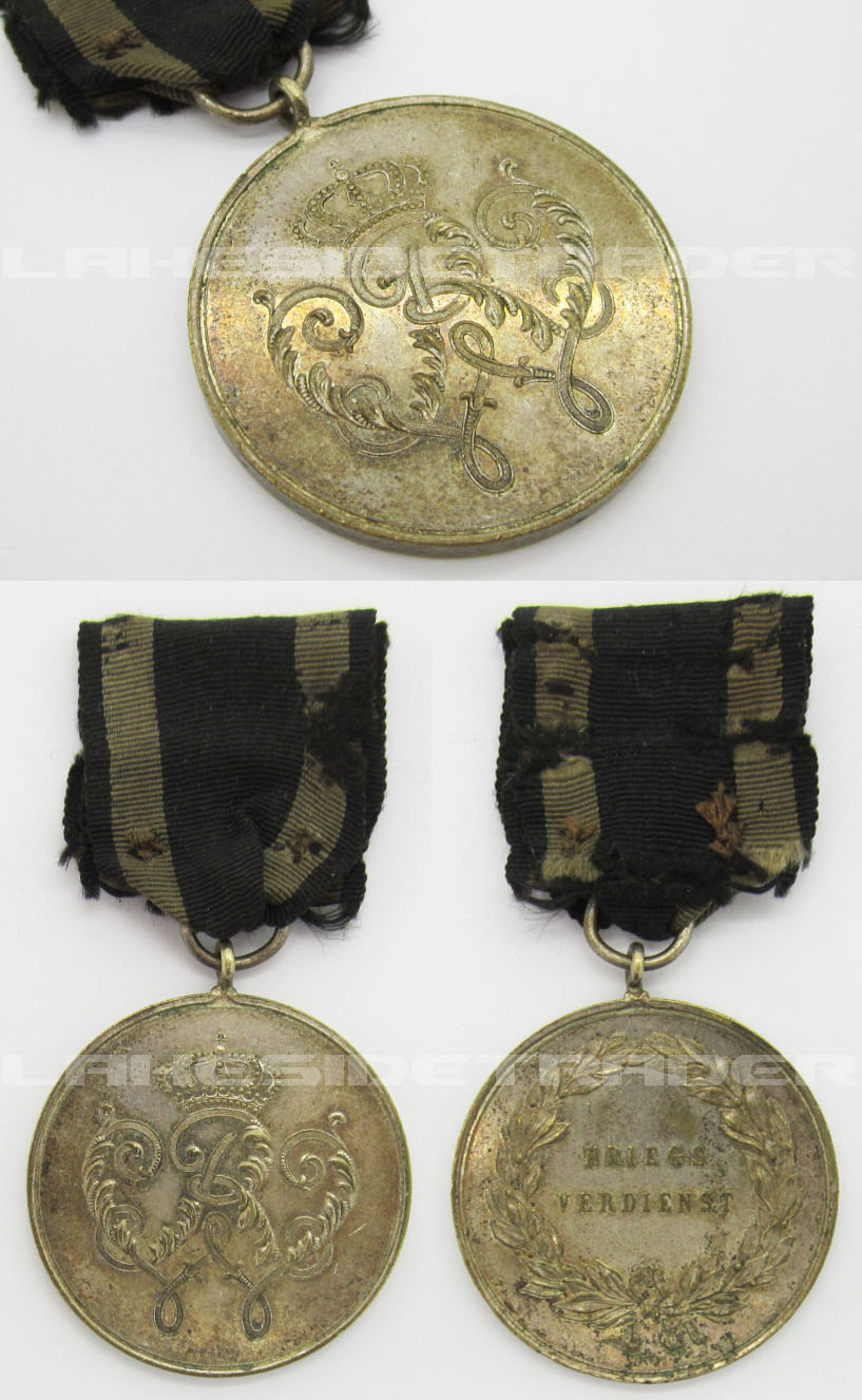 Imperial Prussian 2nd Class Military Honor Medal 1864