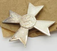 1st Class War Merit Cross