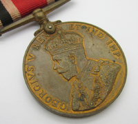 United Kingdom Special Constabulary Long Service Medal