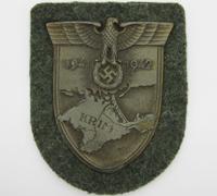 Army Krim Campaign Arm Shield by W. Deumer