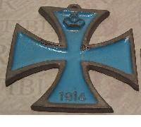 Post-War Imperial Iron Cross Door Plate