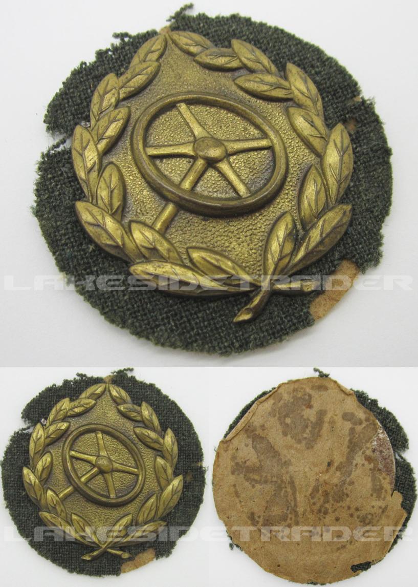 Bronze Drivers Proficiency Badge